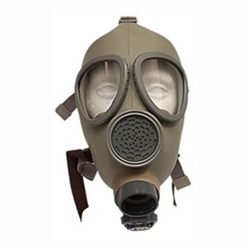 GENUINE SURPLUS Gas Mask, Czech, CM4, Grey Issue