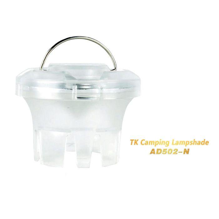 FENIX Fenix AD502, Camp Shade Light Cover