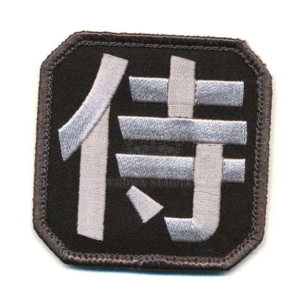 MIL-SPEC MONKEY Mil-Spec Monkey, Samurai Kanji Patch