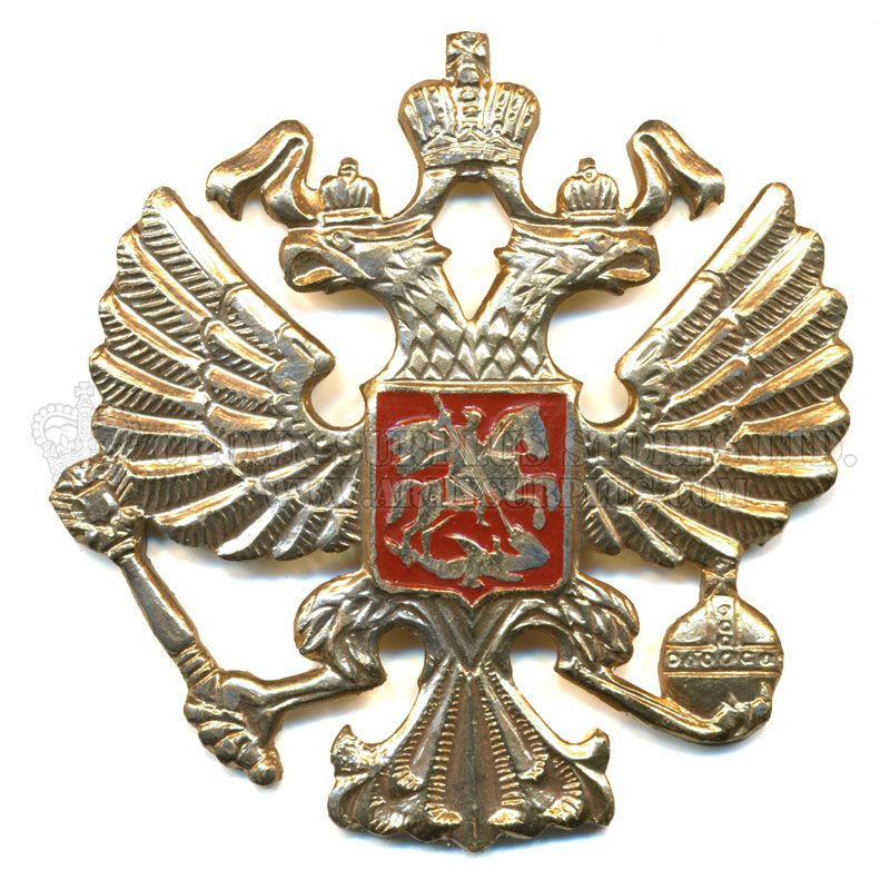 Badge - Cap - Soviet - Russian
