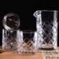The Diamond Mixing Glass Kit