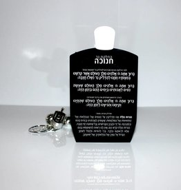 Black Lucite Dreidel Matchbox