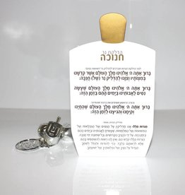 White/Gold Lucite Dreidel Matchbox