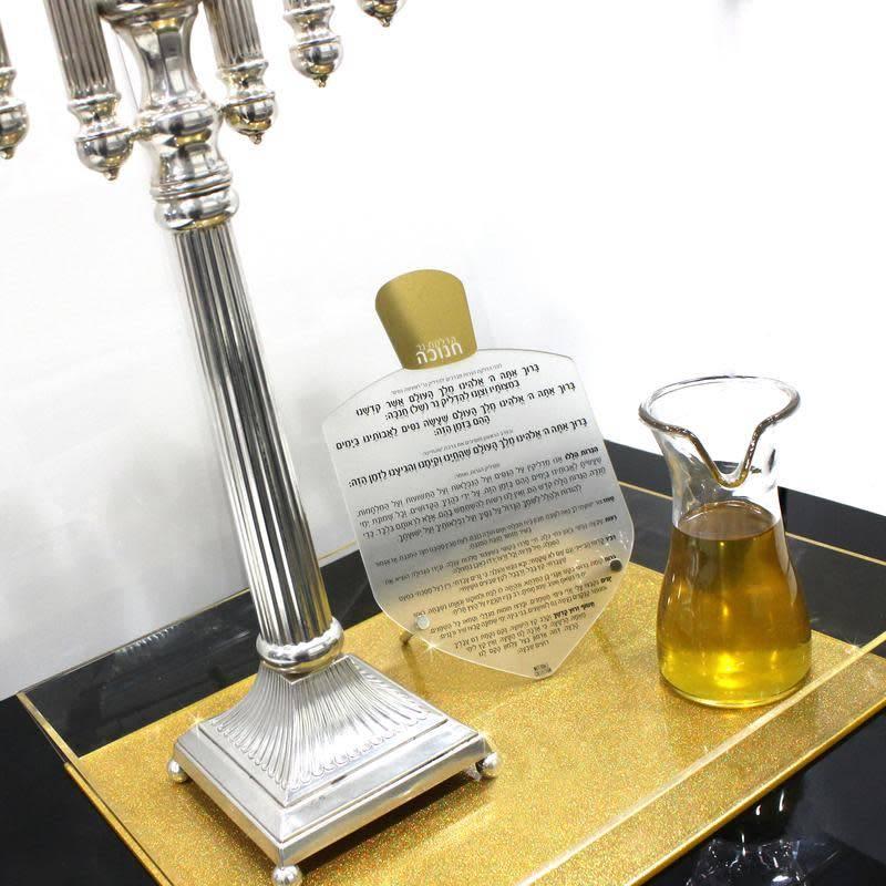 Gold Dreidel Plaque w Screws