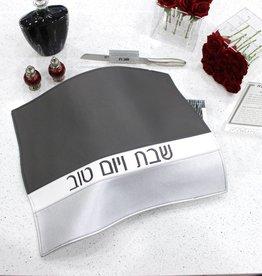 Horizontal Challah Cover Gray / Silver