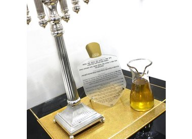 Menorah Trays