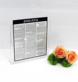 Waterdale Collection Birkat Hamazon Set Black Edut Hamizrach s/8
