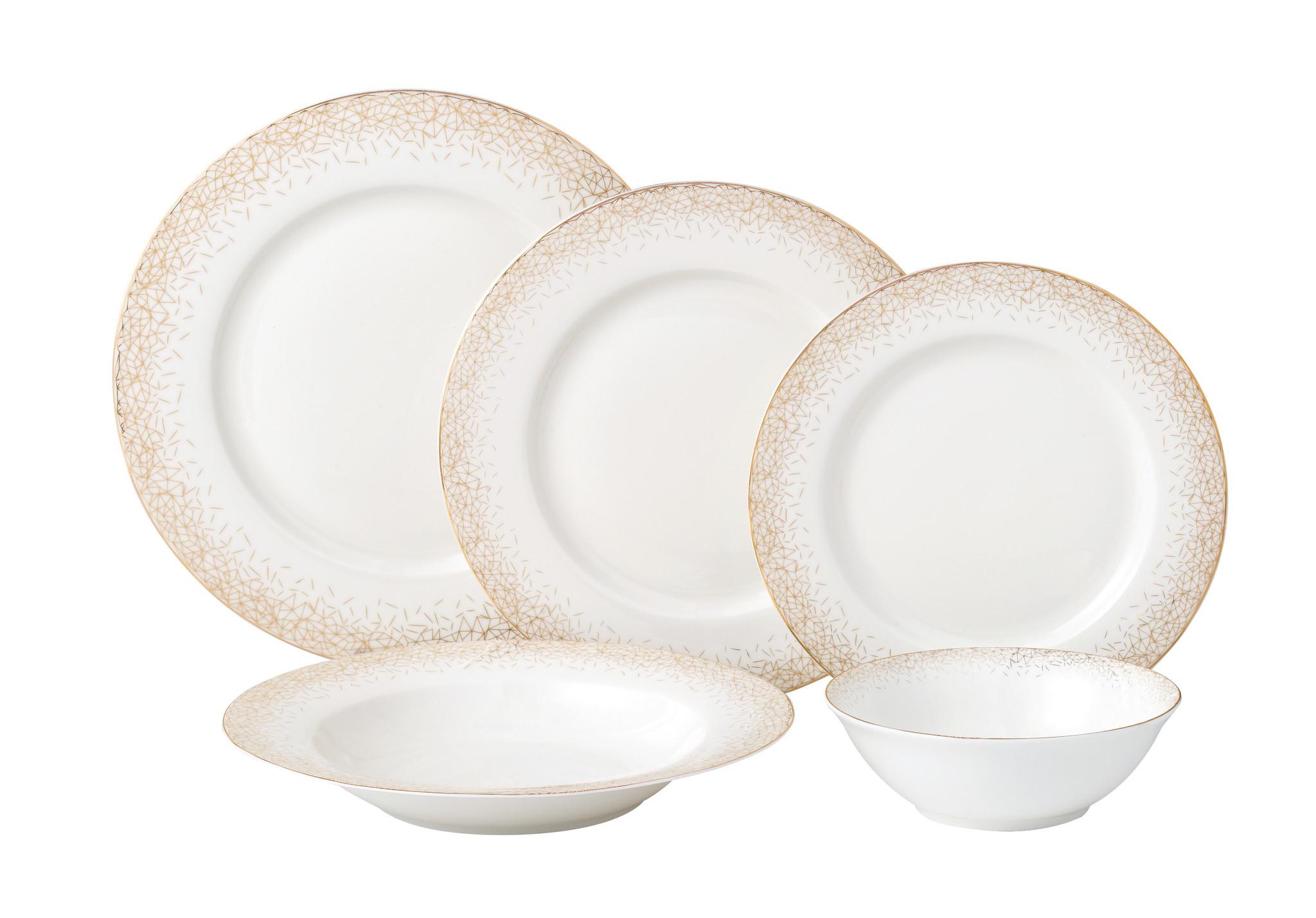 Infinity Gold 20 Pc Dinnerware Set