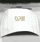 Leather Challah Cover - Embroidered Gold