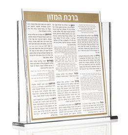 Waterdale Collection Birkat Hamazon Set Gold EH s/8