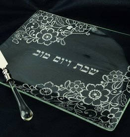 Silver Glitter Glass Challah tray