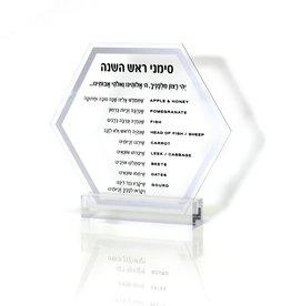 Hexagon Silver Simanim Card