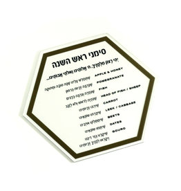 Hexagon Gold Simanim Card