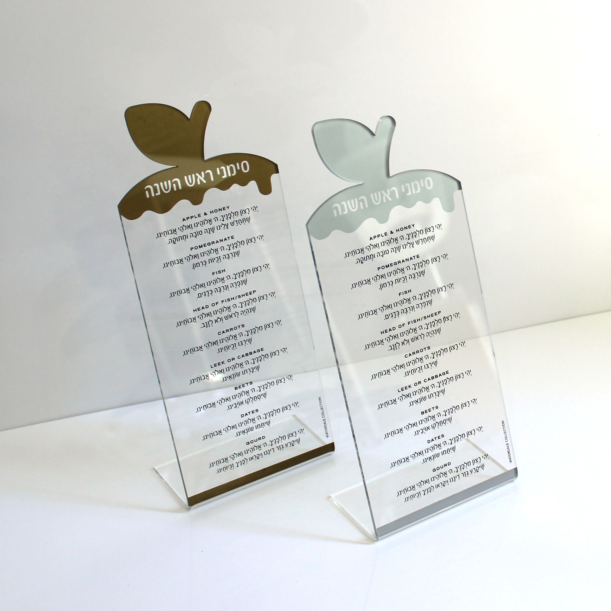 Table top simanim card Silver frost