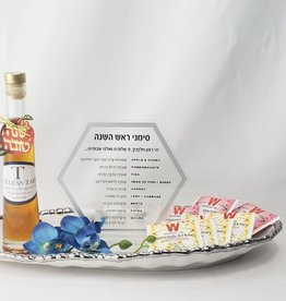 Tray with Simanim Card, Honey & Tea