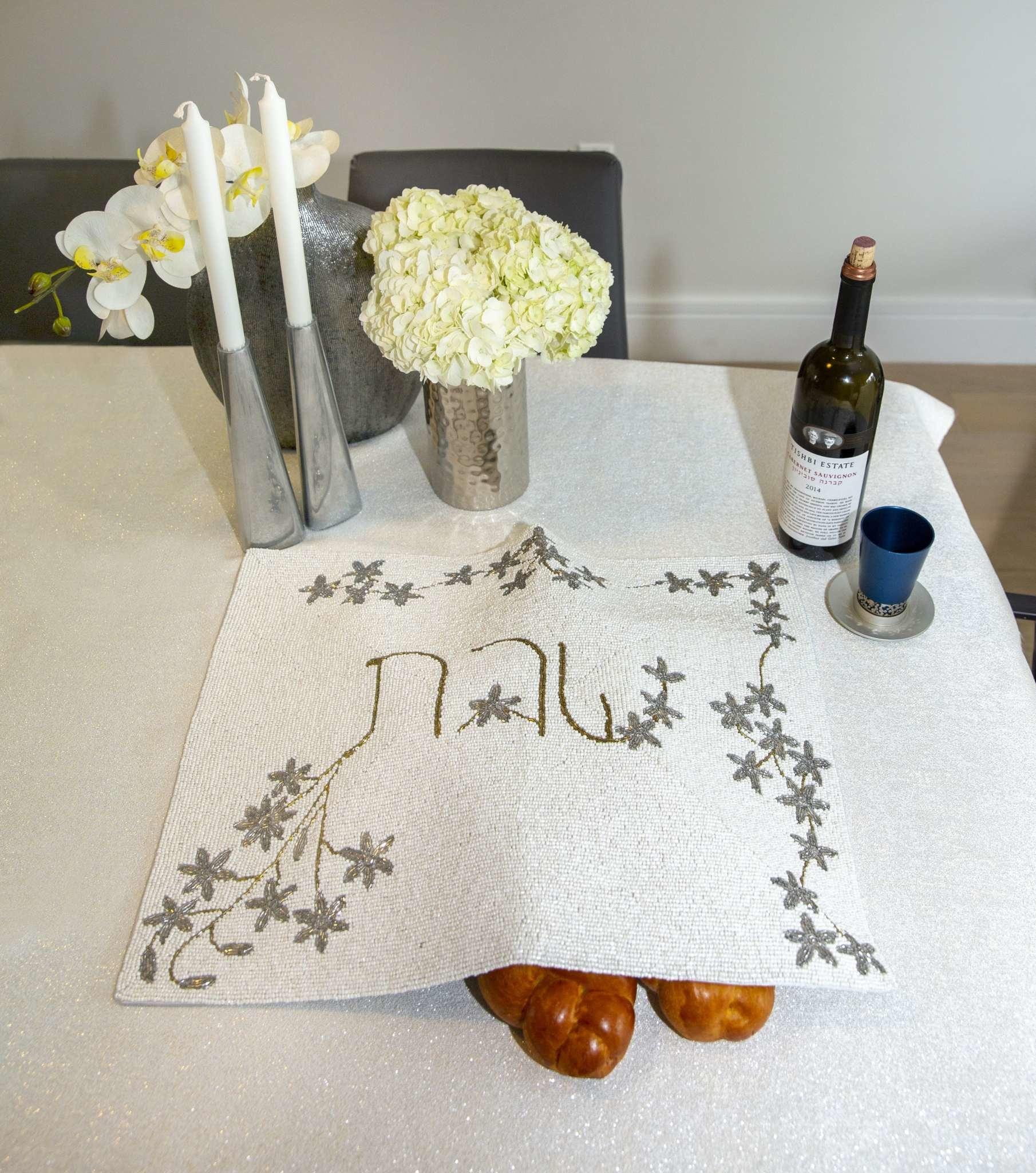 Modlook Glass Beaded Floral Challah Cover