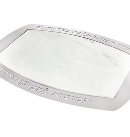 Judaica Reserve Marble/SS Challah Board