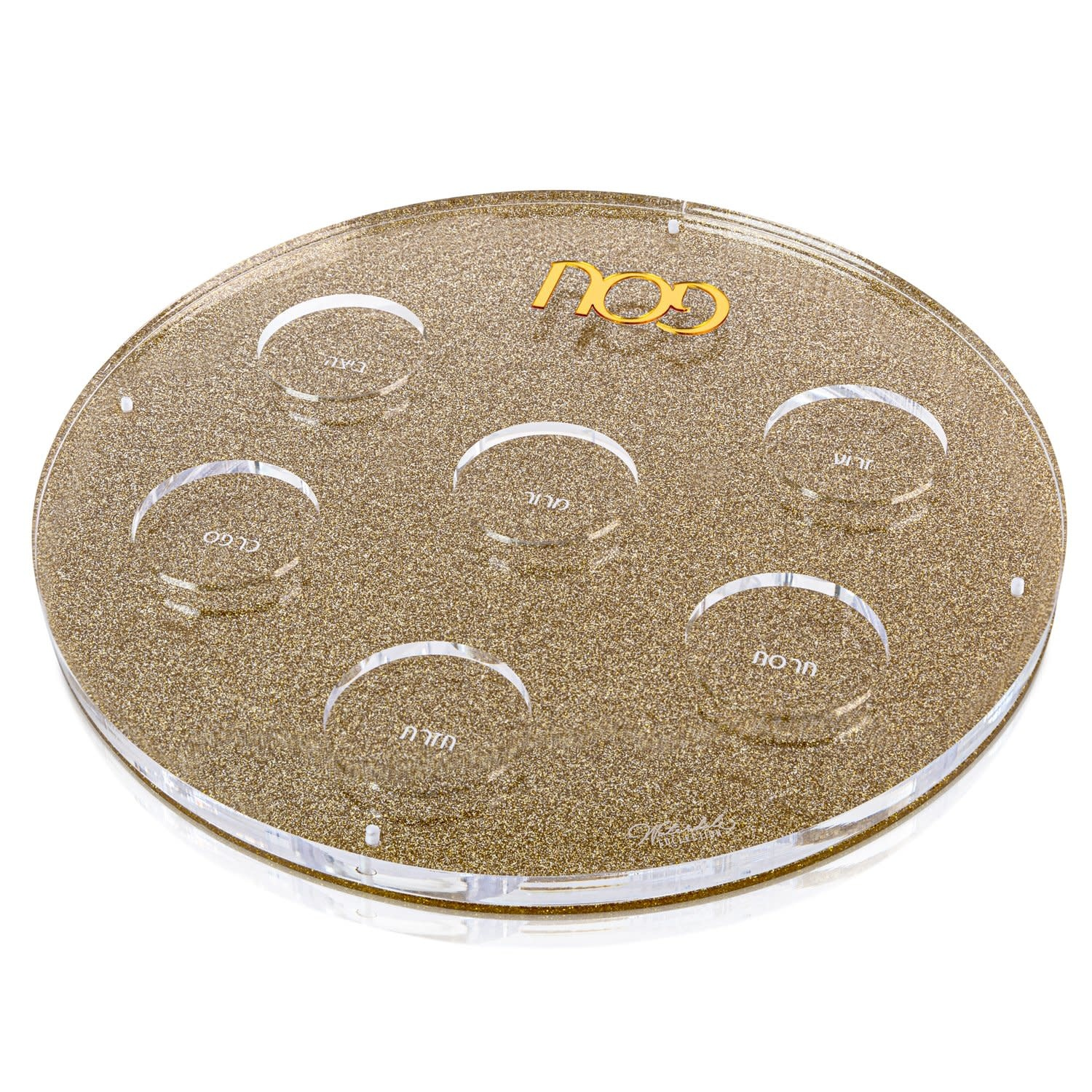 Waterdale Collection U Collection Round Seder Plate Gold