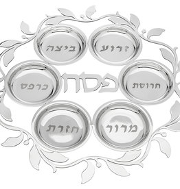 Judaica Reserve Seder Plate
