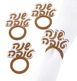 Waterdale Collection Lucite Gold Shana Tova Napkin Rings S/4