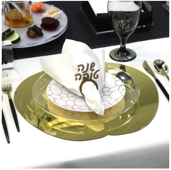 Waterdale Collection Lucite Silver Shana Tova Napkin Rings S/4