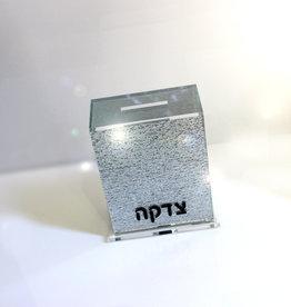 Lucite Glitter tzedakah Box - Full Silver