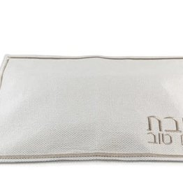 Waterdale Collection Fabric Challah Cover Cream/Gold