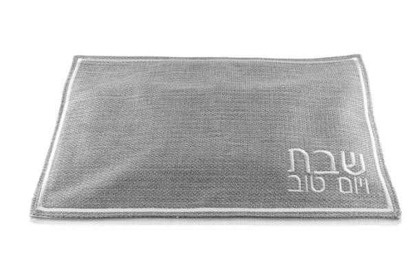 Fabric Challah Cover Grey/White