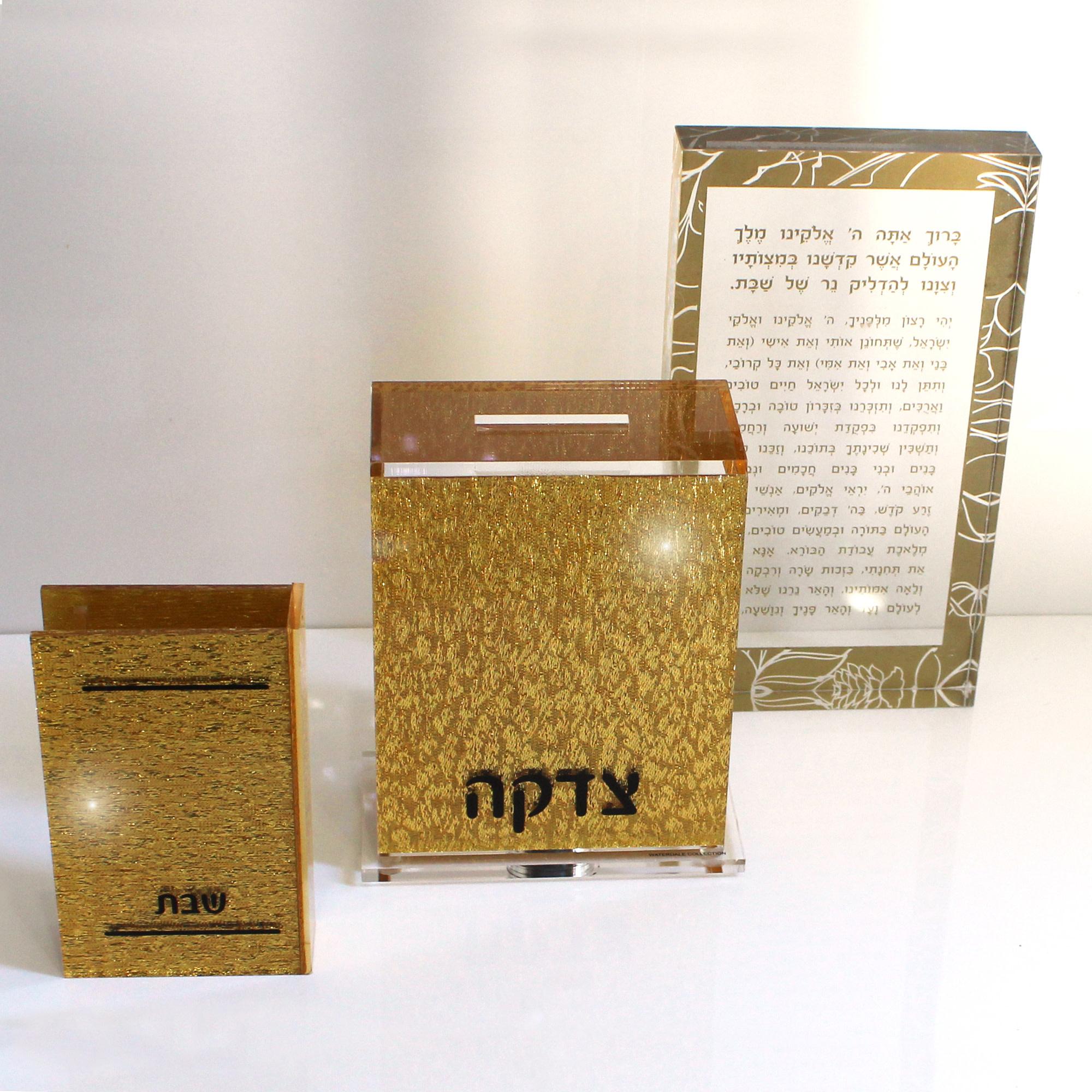Lucite tzedakah Box - Full Gold