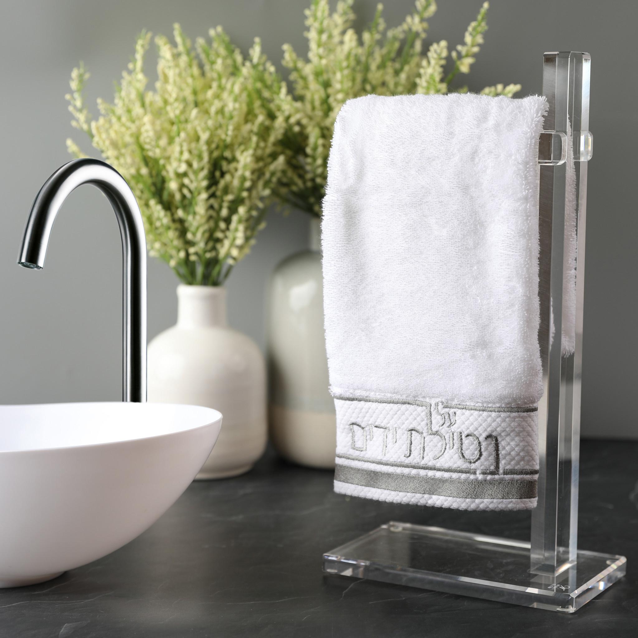 Finger Towel Stand