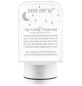 Shema Kids Lamp