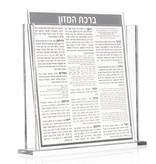 Waterdale Collection Birkat Hamazon Set Grey EH s/8