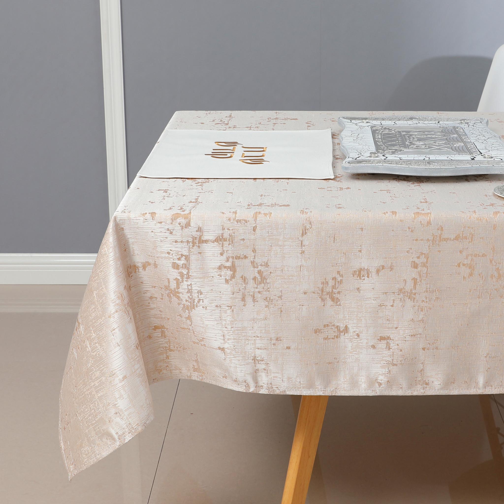 TC1312 70x 144 Jacquard White/Gold Tablecloth