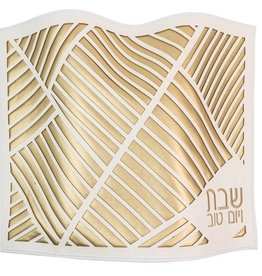 Double Laser Cut Gold/White Challah Cover
