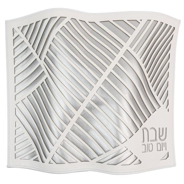 Double Laser Cut Silver/White Challah Cover