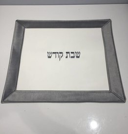 White with Gray Border Challah Cover