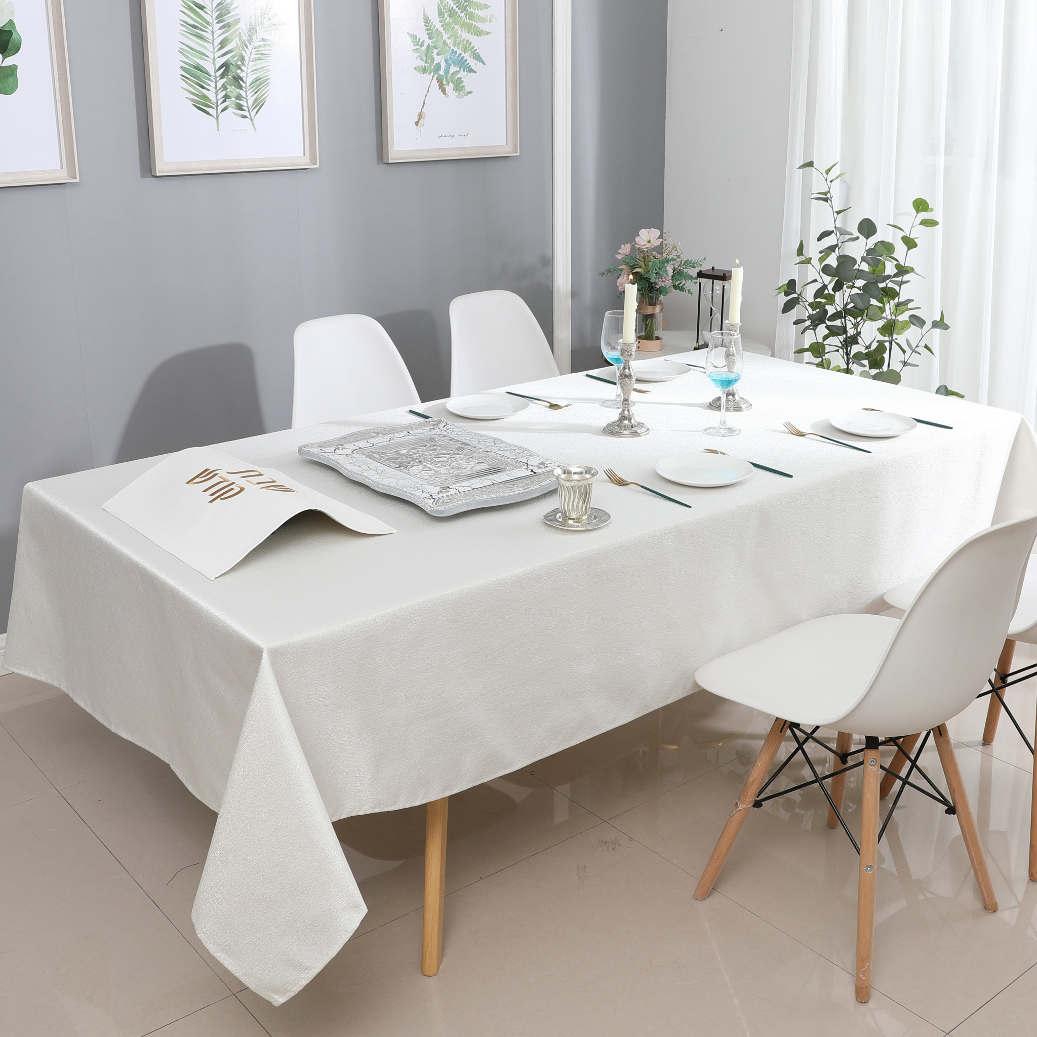 TC1326- 70 x 144 Jacquard White Silver Tablecloth