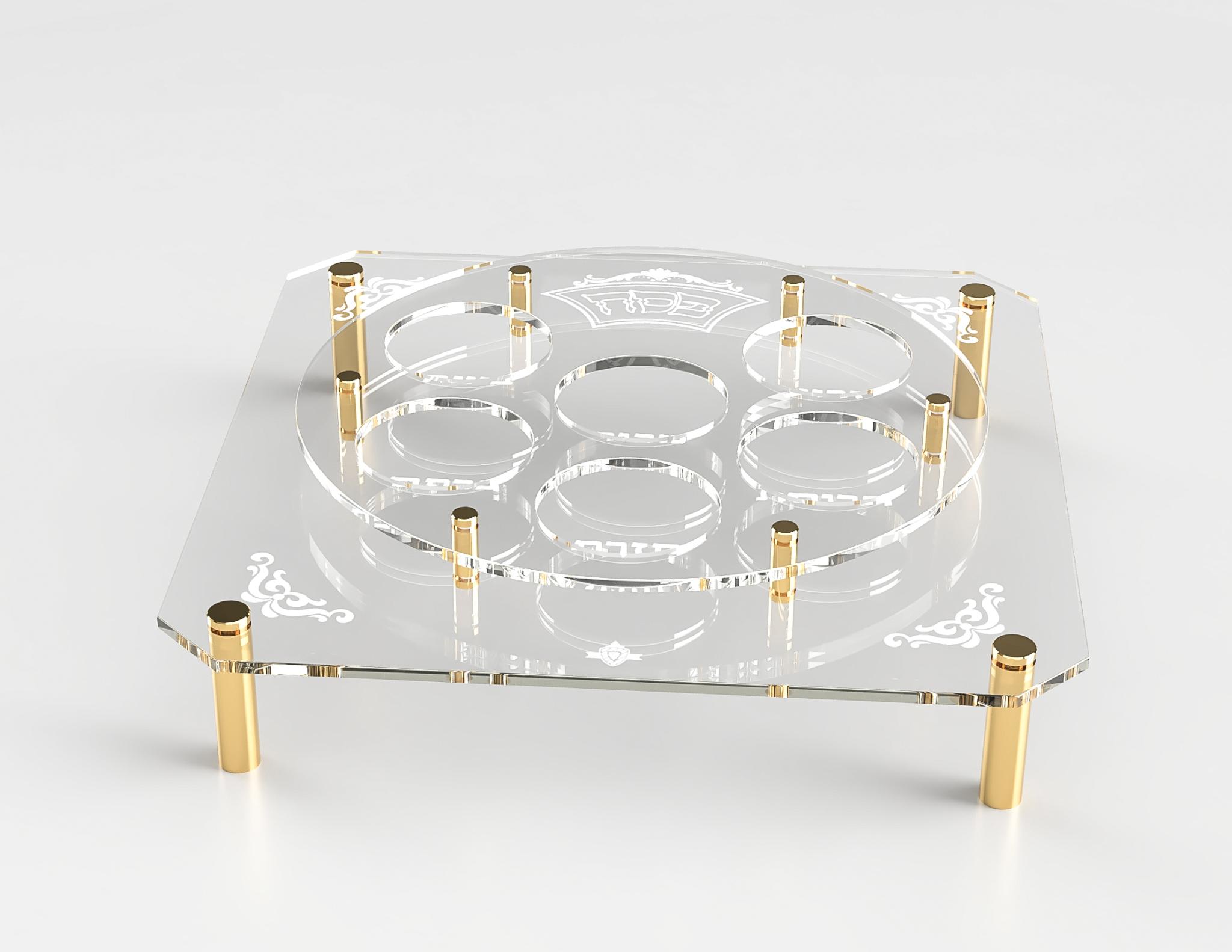 Lucite Square Gold Standoff Seder Plate