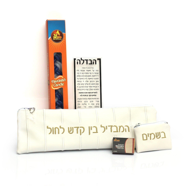 Havdalah Set Embroided White/Gold