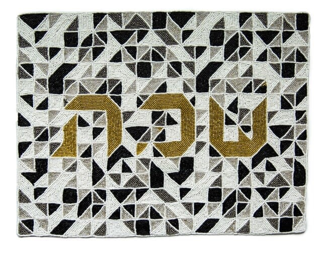 Glass beaded Geometric puzzle challah cover
