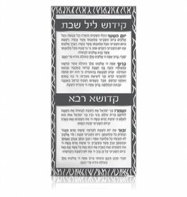 Waterdale Collection Kiddush Card Grey