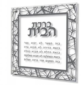 Waterdale Collection Birkat Habayit Cracked Grey