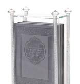8 Ashkenaz Benchers in Crystal Stone Holder