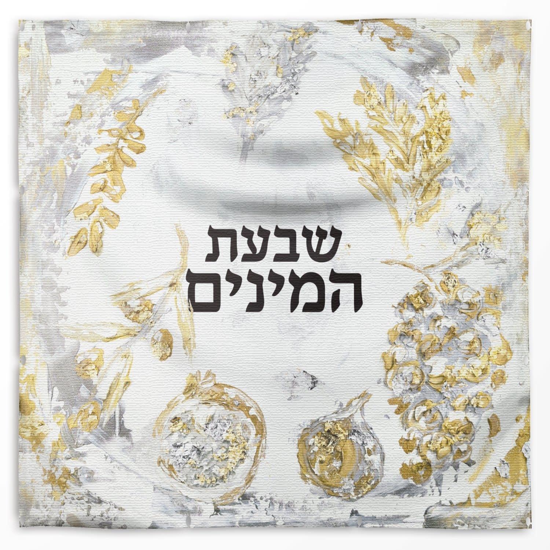 """Vinyl Print Painted Shivas Haminim 18"""""""