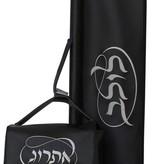 Black Esrog Box With Silver Lettering