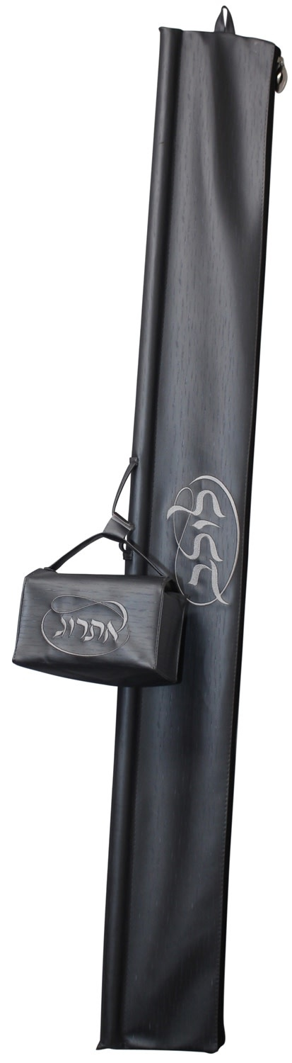 Dark Grey Lulav Bag With Silver Lettering