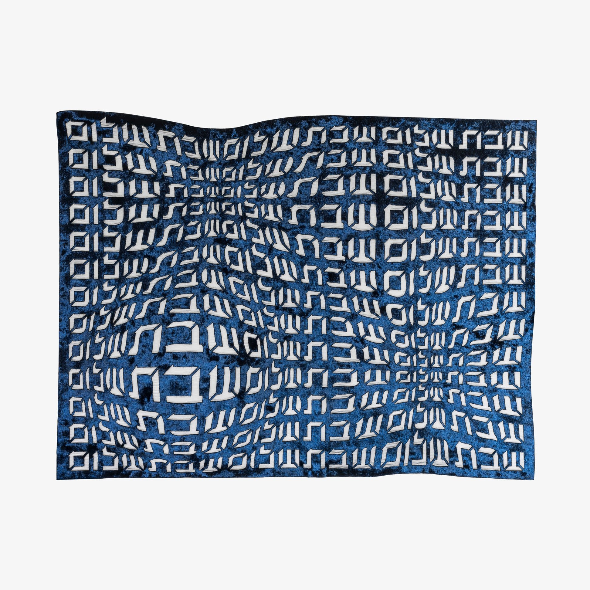 Apeloig Collection Challah Cover Hebrew Type Blue