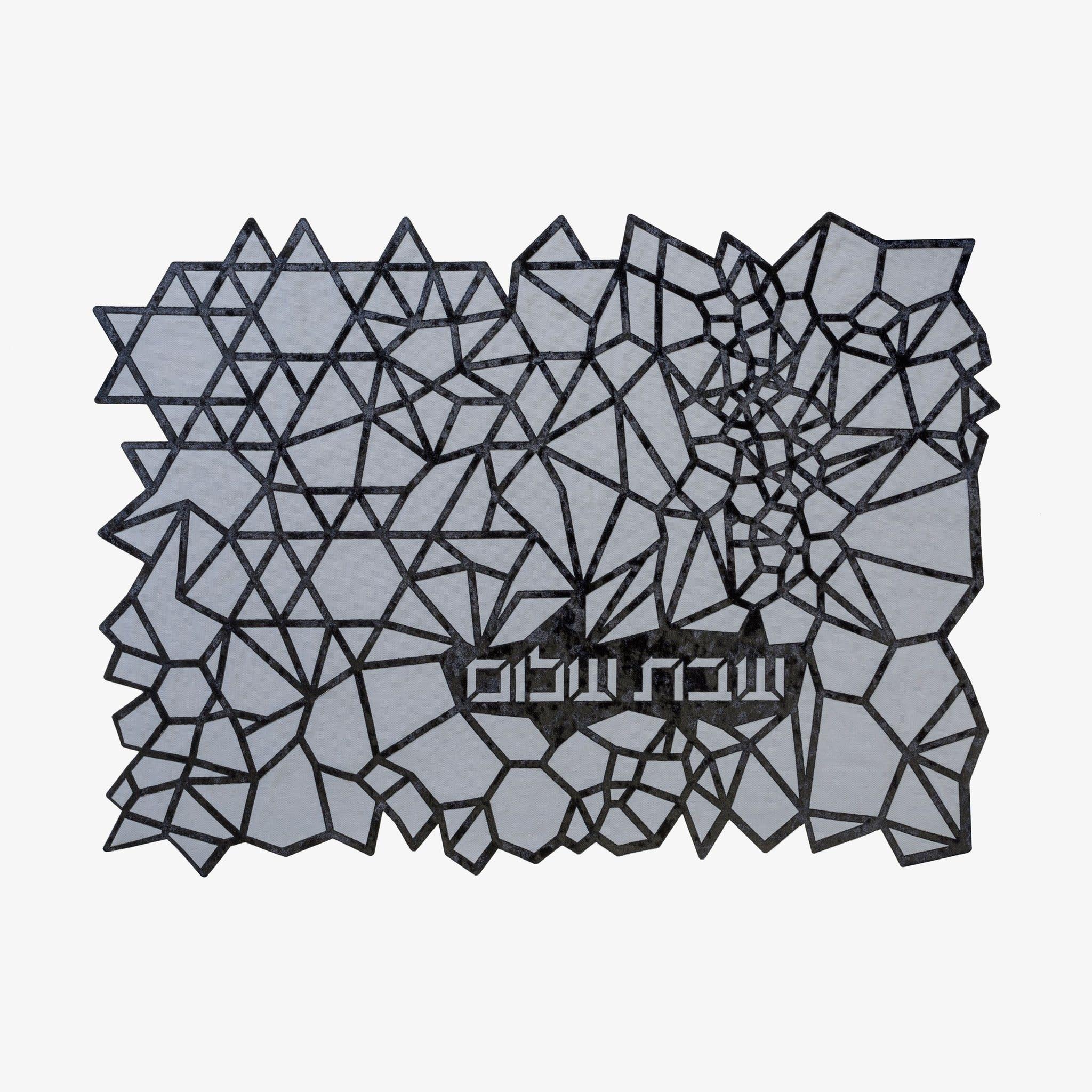 Apeloig Collection Challah Cover Geometric Black