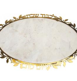 Godinger Silver Art Co Judaica Reserve Marble/Gold Leaf Challah Board