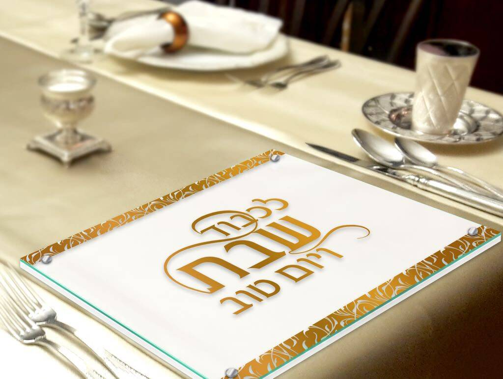 Botanical white/gold lucite challah board
